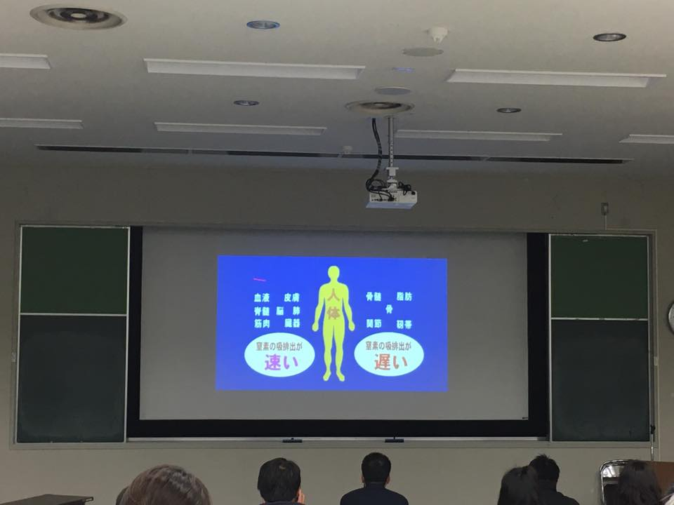 減圧症予防法特別講演会_JKWave02