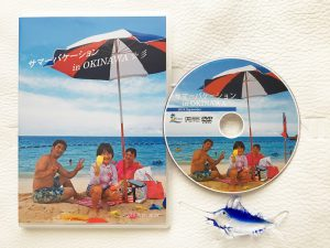 JK-Wave_メモリアルダイビングDVD008.jpg