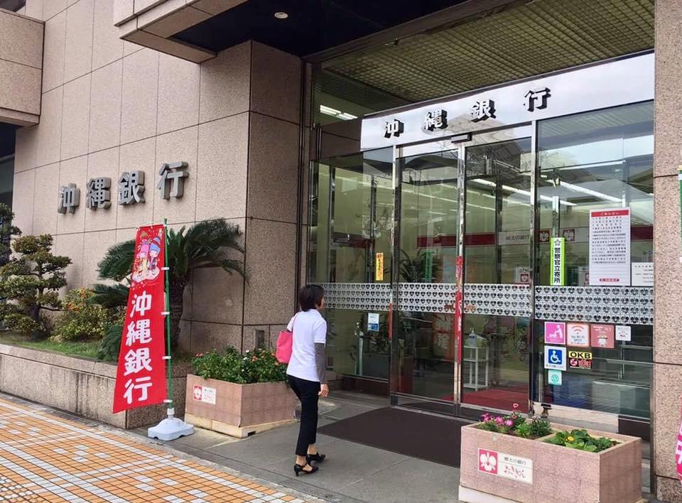 ジェイケーウェーブ_JKWave沖縄銀行本店写真展02