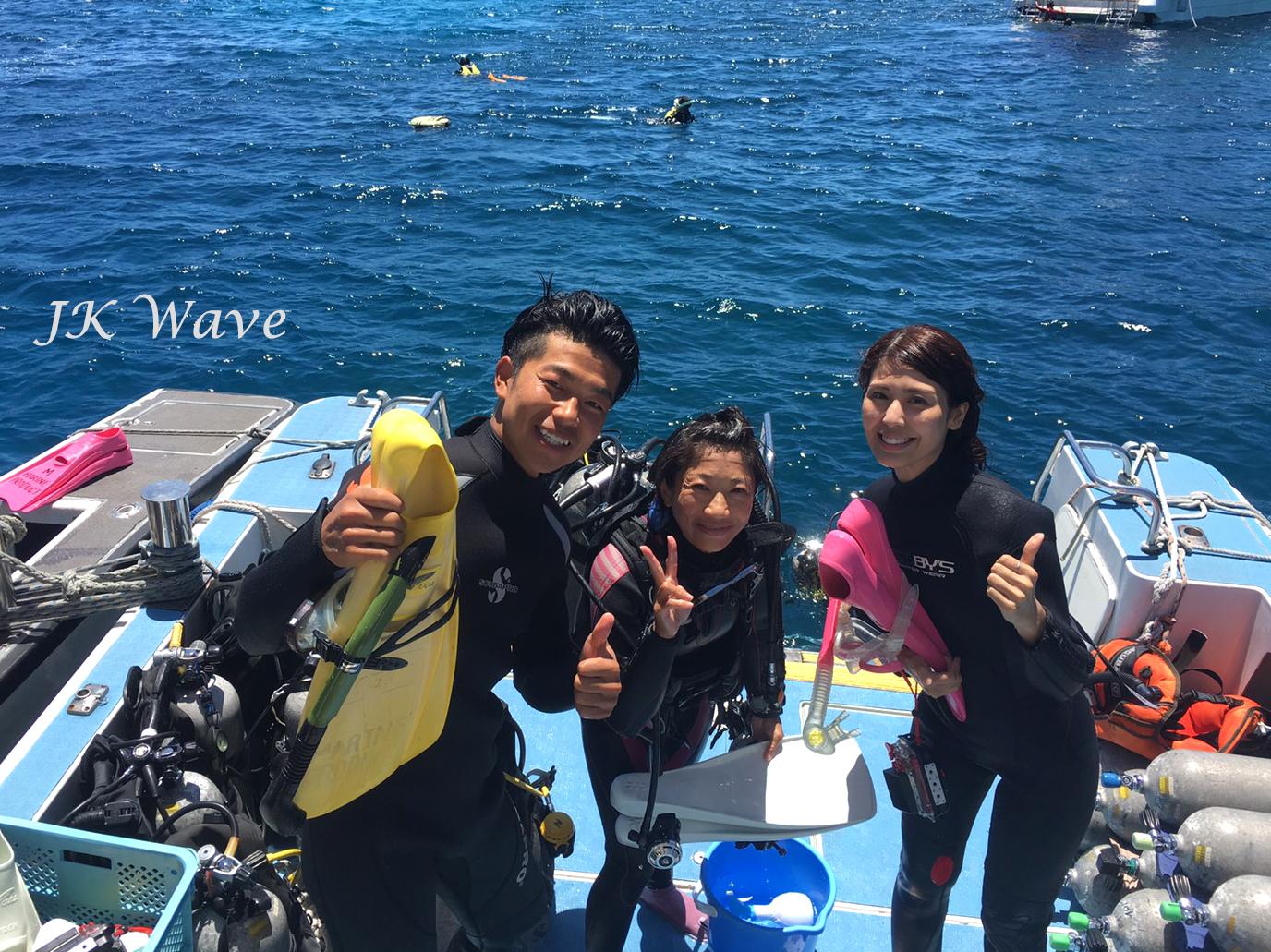 ジェイケ-ウェーブJK-Wave沖縄ドローン空撮付き体験ダイビング_お客様の声002