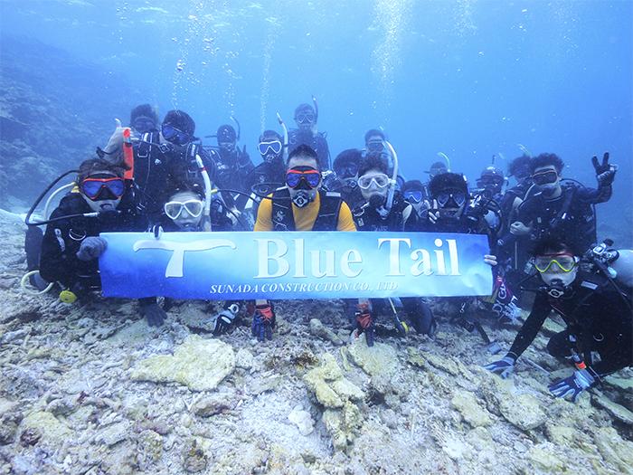 スナダ建設 Blue Tail 石垣島ダイブ2017 沖縄ドローン撮影 水中撮影