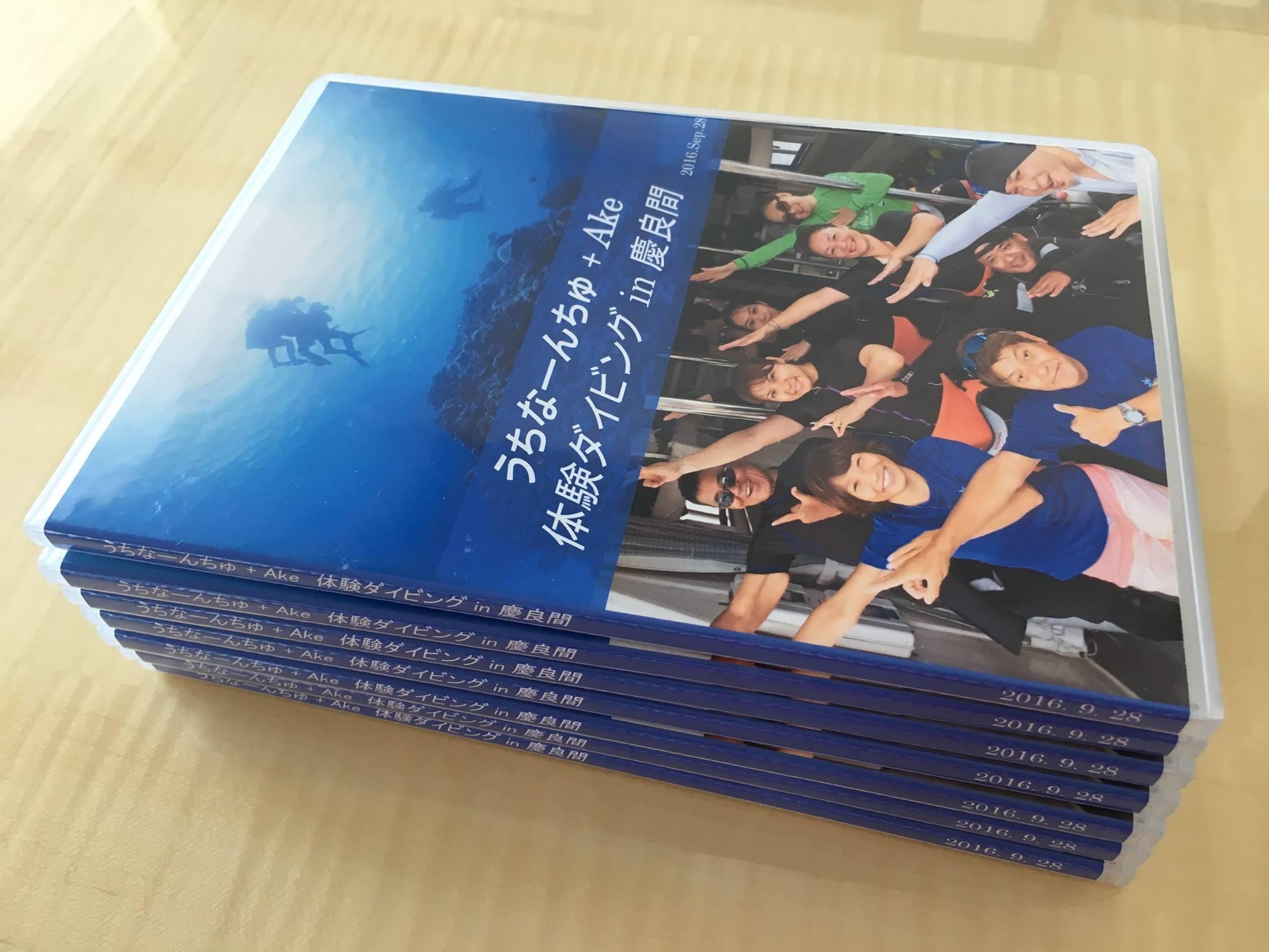 JK-Wave_スキューバダイビング_メモリアルDVD010.jpg
