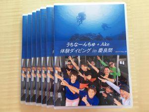JK-Wave_スキューバダイビング_メモリアルDVD009.jpg