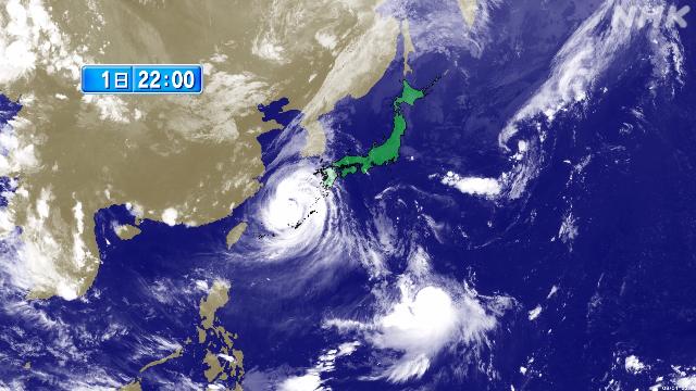 台風10号(ハイシェン)発生