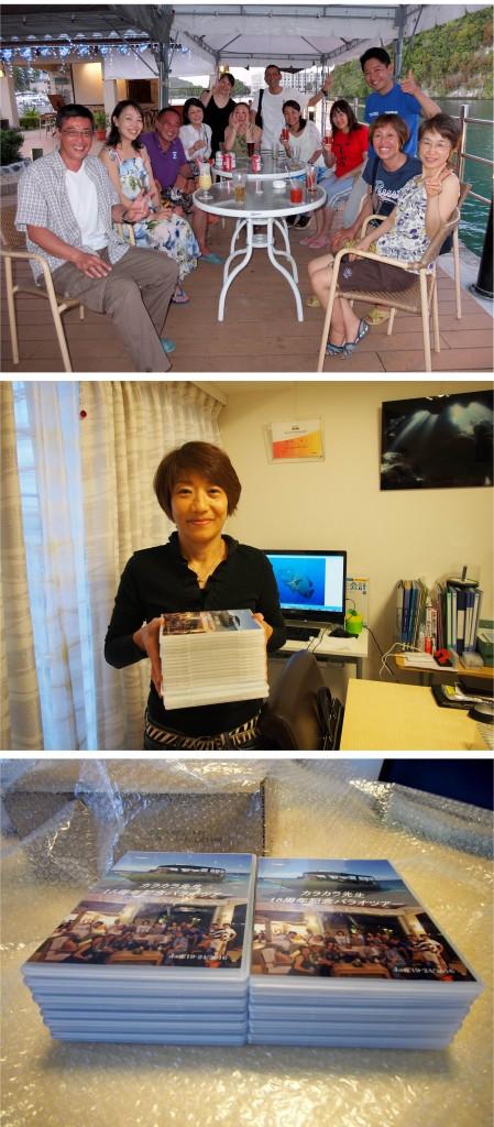 JK-Waveメモリアルスキューバダイビング写真009
