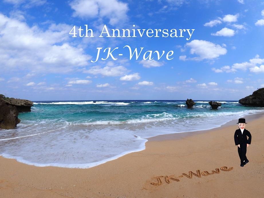 ジェイケーウェーブ_JK-Wave 4周年