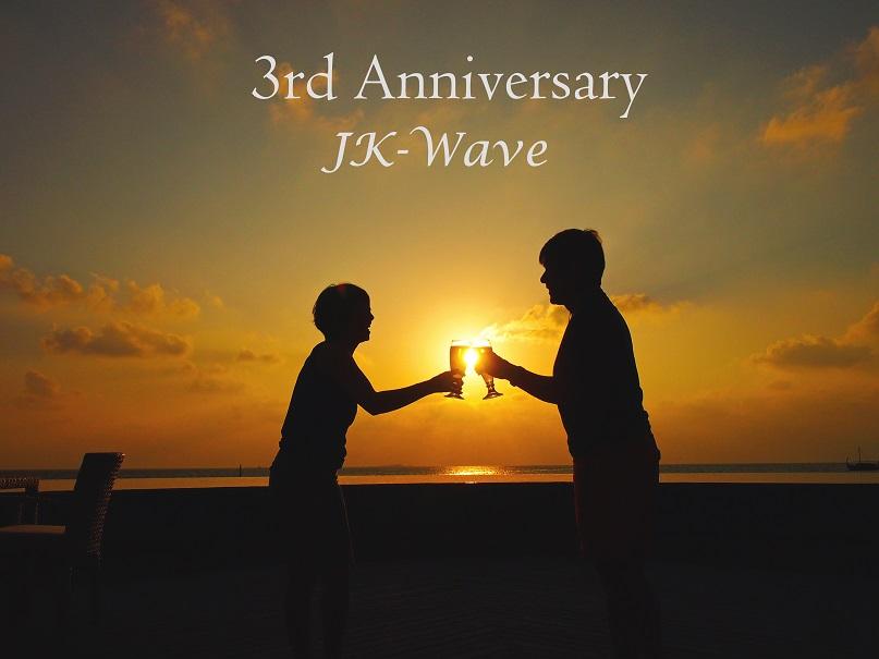 沖縄ドローン空撮_ジェイケーウェーブ_JKWave_3周年_001