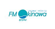 エフエム沖縄で沖縄ハピネスメモリーリリースがラジオ放送された