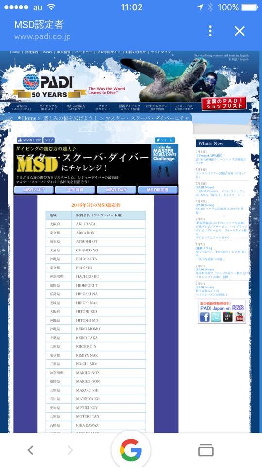 JK-Wave_MSDライセンス01