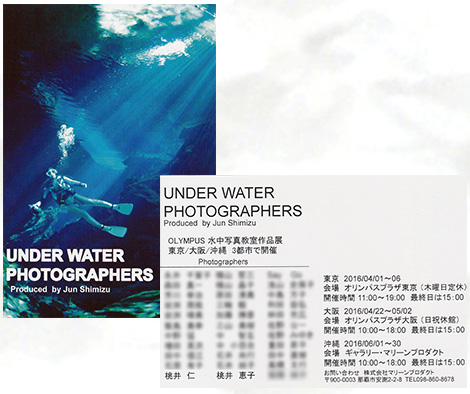 UNDER WOTER PHOTOGRAPHERS_JKWave01