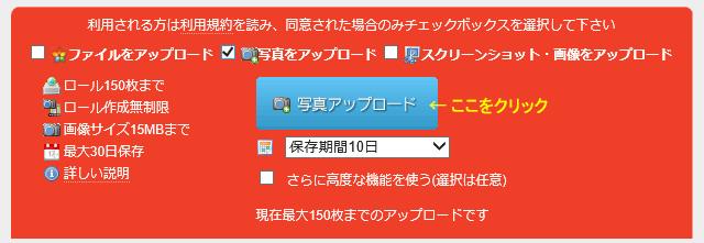 image31_ff_2
